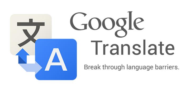 Google translate işlemini ses çeviremeye kadar götürmeye kararlı, karşılıklı iki kişinin konuşmasını çevrimek üzereine odaklanan Google normal translate hatalarının giderilmesi için Google Çeviri'nin geliştirilmesine yardımcı olun demeyi ihmal etmiyor.