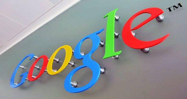 Google Sözlüğü: Google'da bilinmeyen terimler