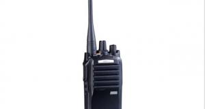 2813 Sayılı Telsiz Kanunu-TeknoBin İletişim Teknolojileri