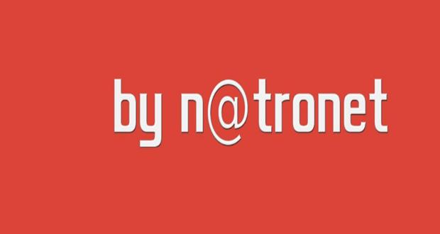 NatroNet Teknoloji'nin Yeni Ürünleri'ni takip edin