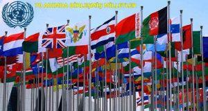 Birleşmiş Milletler: 70 Adımda BM Sisteminin içeriğinde neler var?