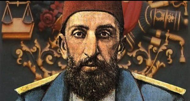 II. Abdülhamid'in 250 milyon dolara yakın parası nerede?