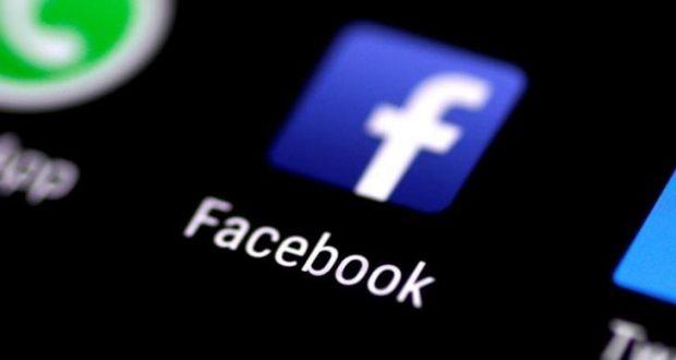 Facebook'ta Geçici Olarak Sessize Alma Özelliği