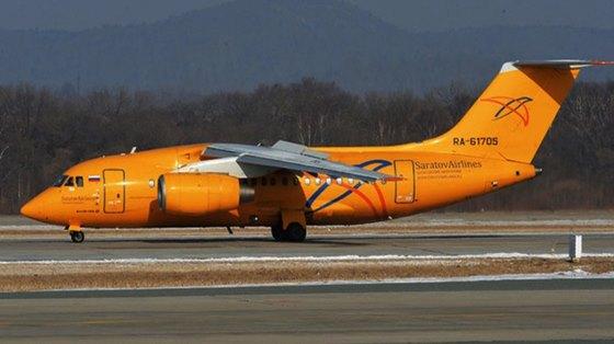 Rusya'da 71 kişi taşıyan bir yolcu uçağı düştü Kurtulan olmadı