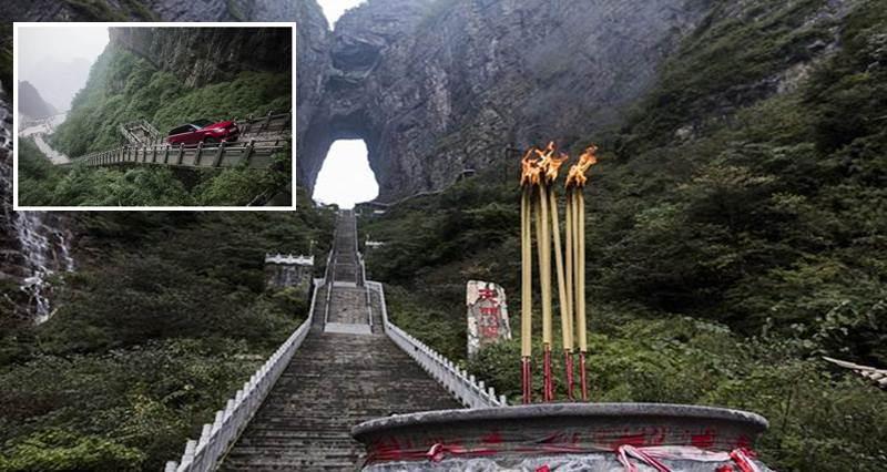 Range Rovers new hybrid tackles Chinas Tianmen Mountain Video