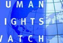 HRW: 'Türkiye Kuzey Irak'ta Savaş Yasalarını İhlal Etmiş Olabilir'