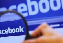Facebook'un Paylaştığı Kişisel Bilgiler Şaşırtıcı Cinsten