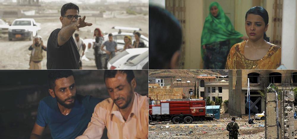 Bir İnsan Hikâyesi: Oscar Adayı Yemen filmi