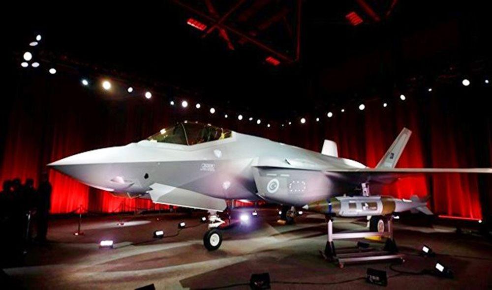 Türkiye'nin F-35 programına katılımı askıya alındı