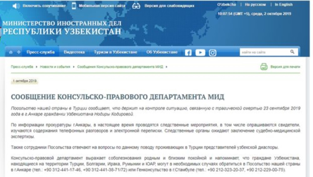 Nadira Kadirova'nın ölümüyle ilgili bilinmeyenler