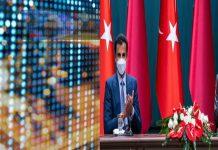 Türkiye ve Katar Borsa İstanbul'un yüzde 10'luk payının devri için anlaşma imzaladı