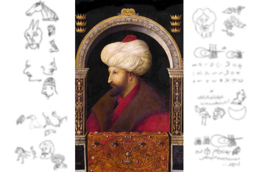 Fatih Sultan Mehmet: Tuğralar portreler ve figürlerle bezenmiş çocuk defteri